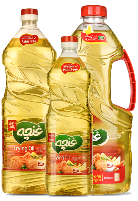 Palm Free Frying Oil
